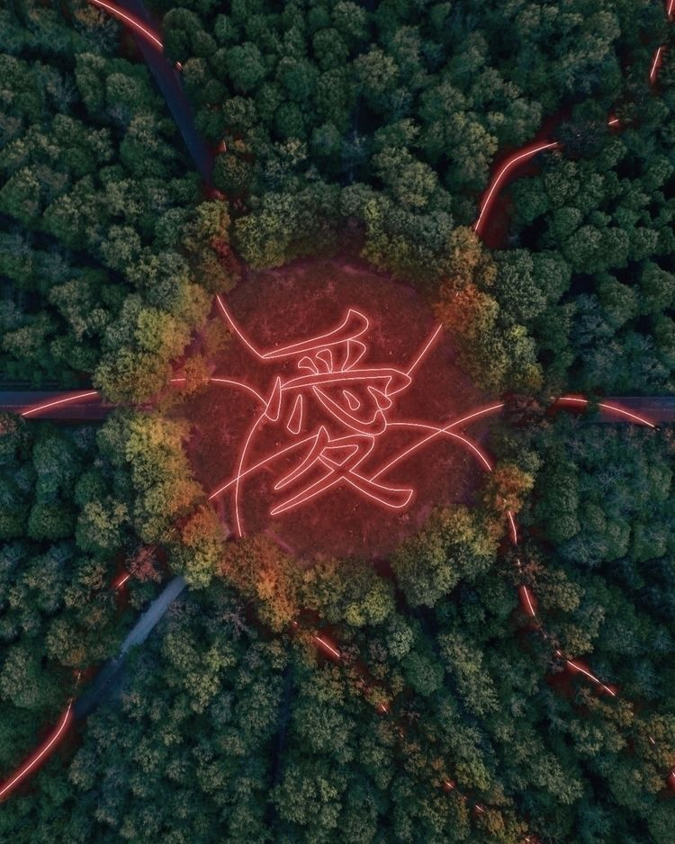 Heart Beat - surreal, photoshop - gurenworld | ello