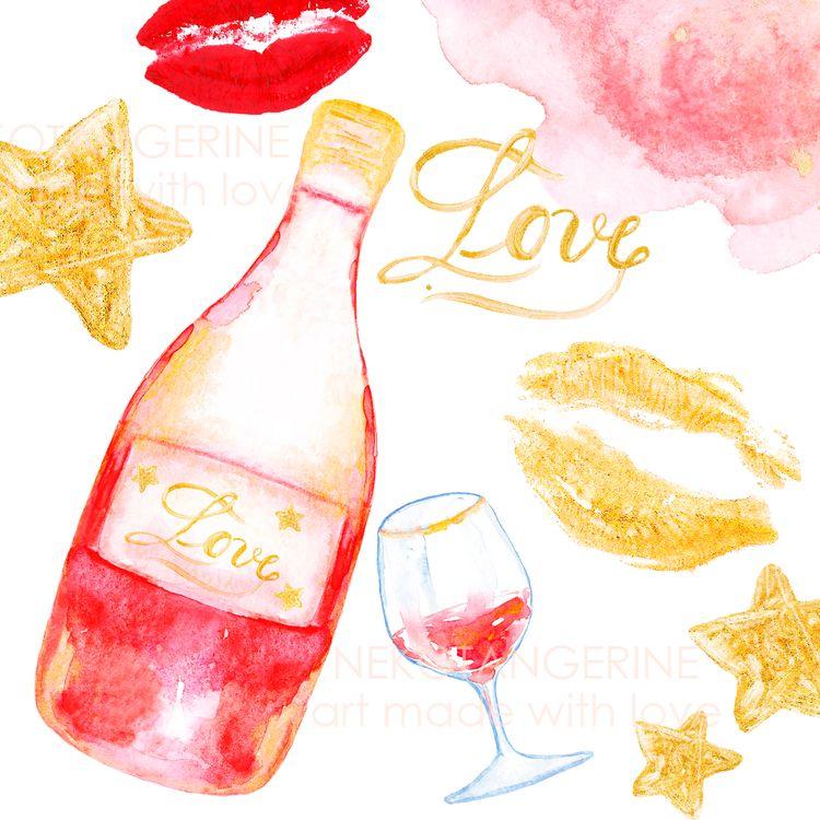Rose wine aquarelle valentinesd - nekotangerine   ello