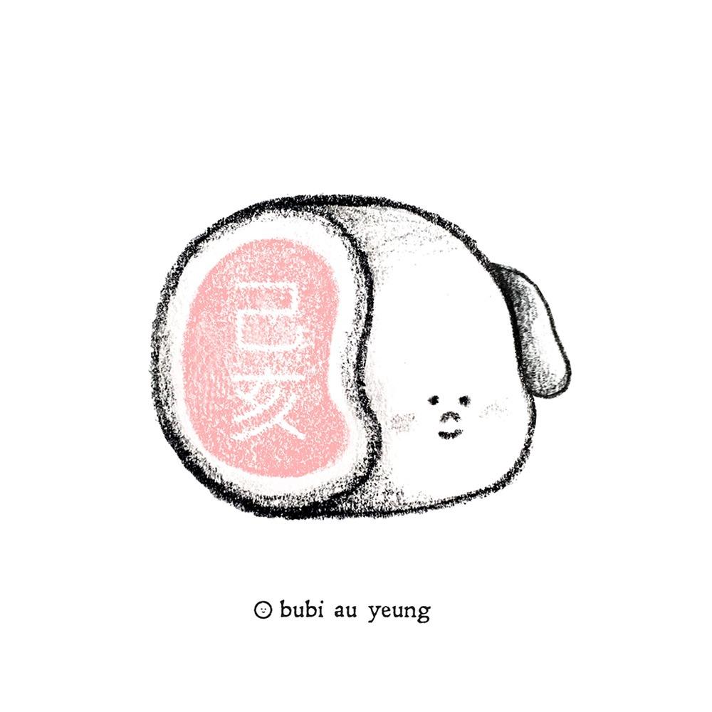 Year Pig 己亥豬年 - ChineseZodiacSign - bubi | ello