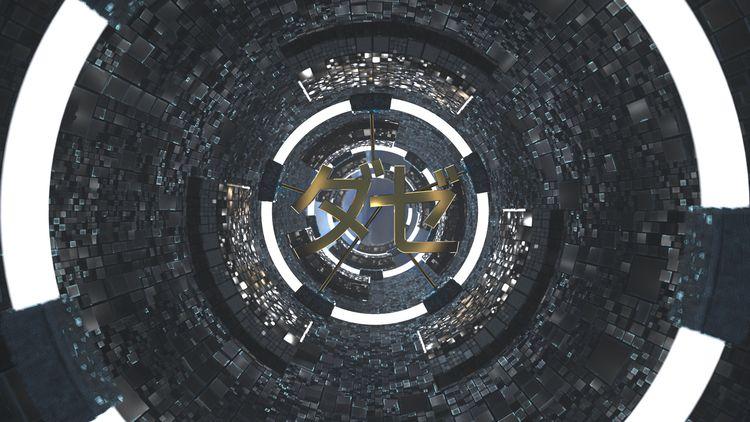 CIRCLE ダゼ latest work Cinema4D  - daz4rt | ello