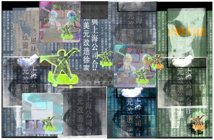 Matrix Surfer Digital - collage - fullom | ello