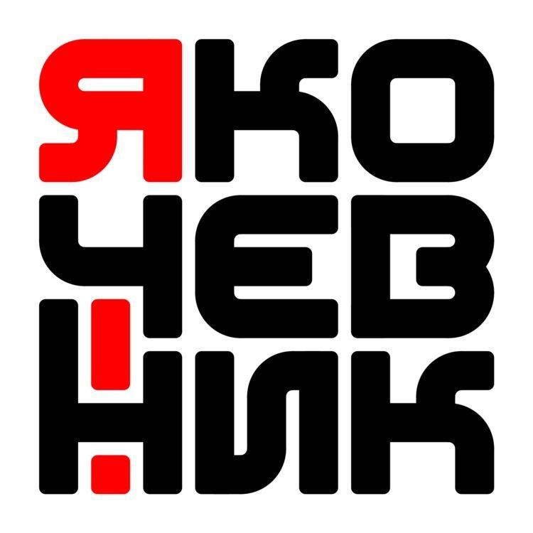 logo, design, yandex, taxi, uber - artecoobj | ello