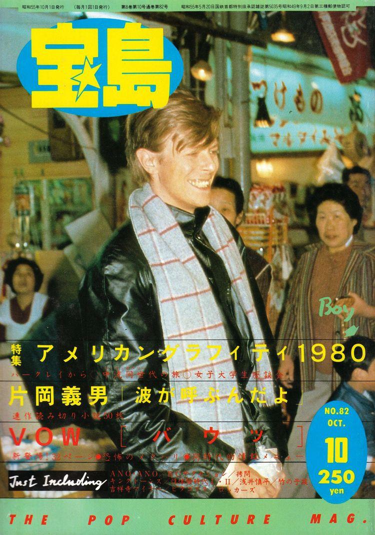 davidbowie, magazine - tomtomdidymus | ello