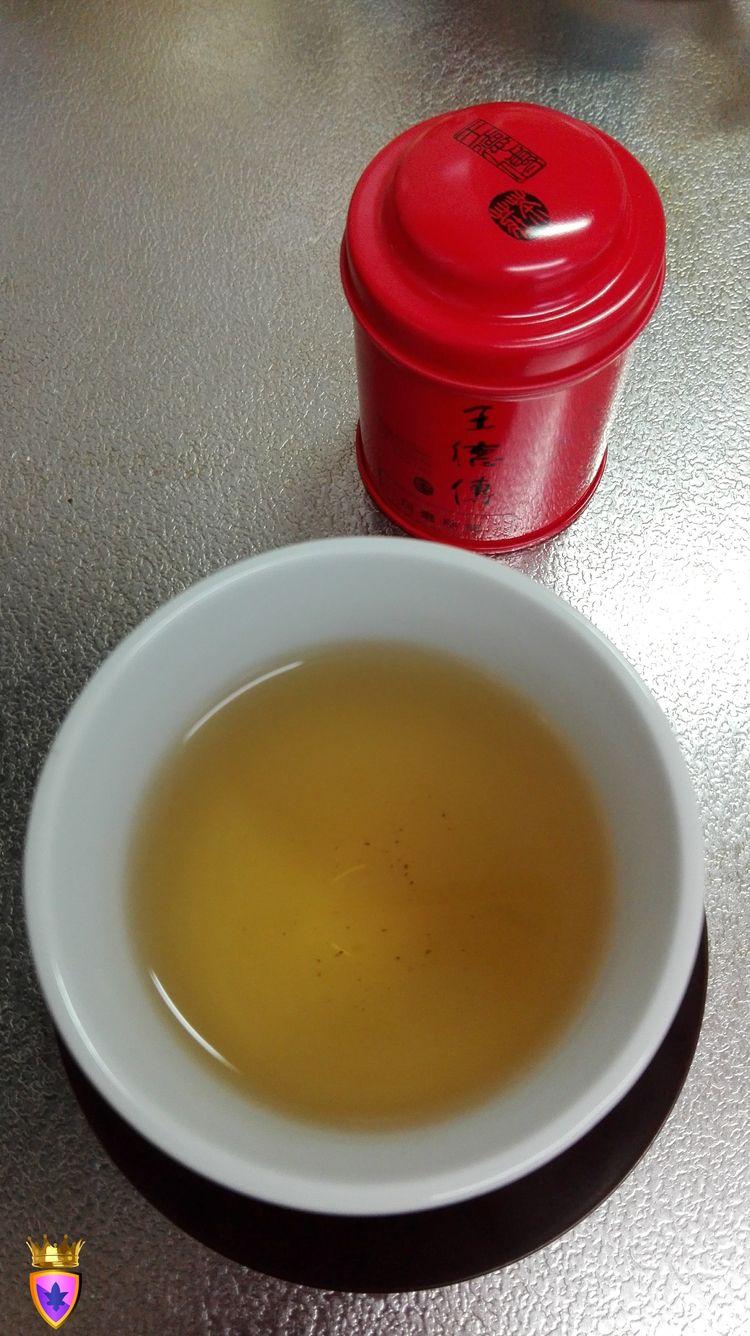Enjoying friend gave - teatime, tea - sanftekuss | ello