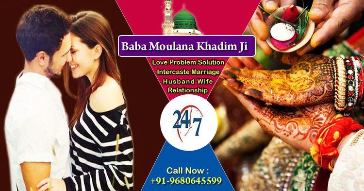 Islamic Astrologer Baba Moulana - babamoulanakhadim | ello