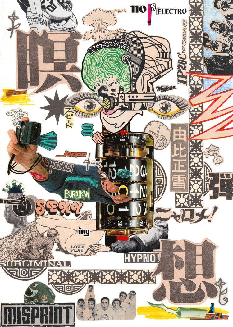"""shangri-la"" handmade collage - art - tsun-zaku   ello"
