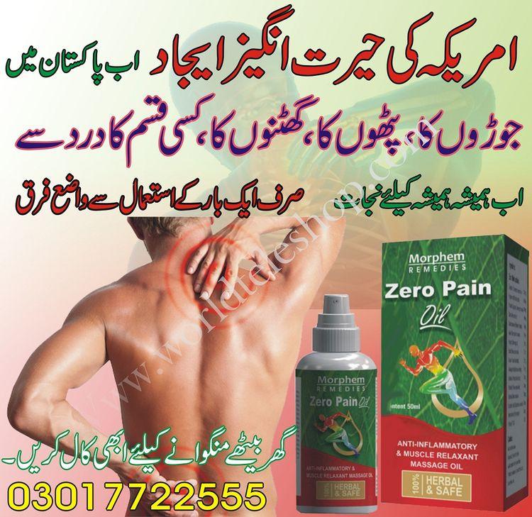 Pain | oil pakistan| shop 03017 - worldtleleshop | ello