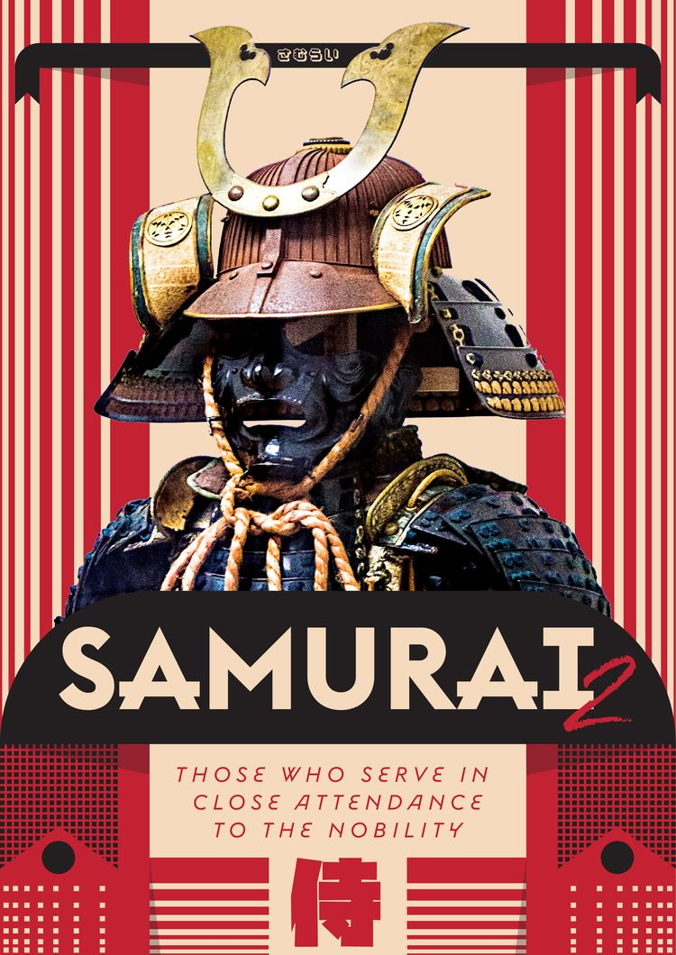 Samurai vol2 inspired movie pos - janar | ello