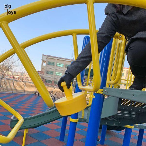 BigToys Asia | Playground Singa - bigtoys | ello