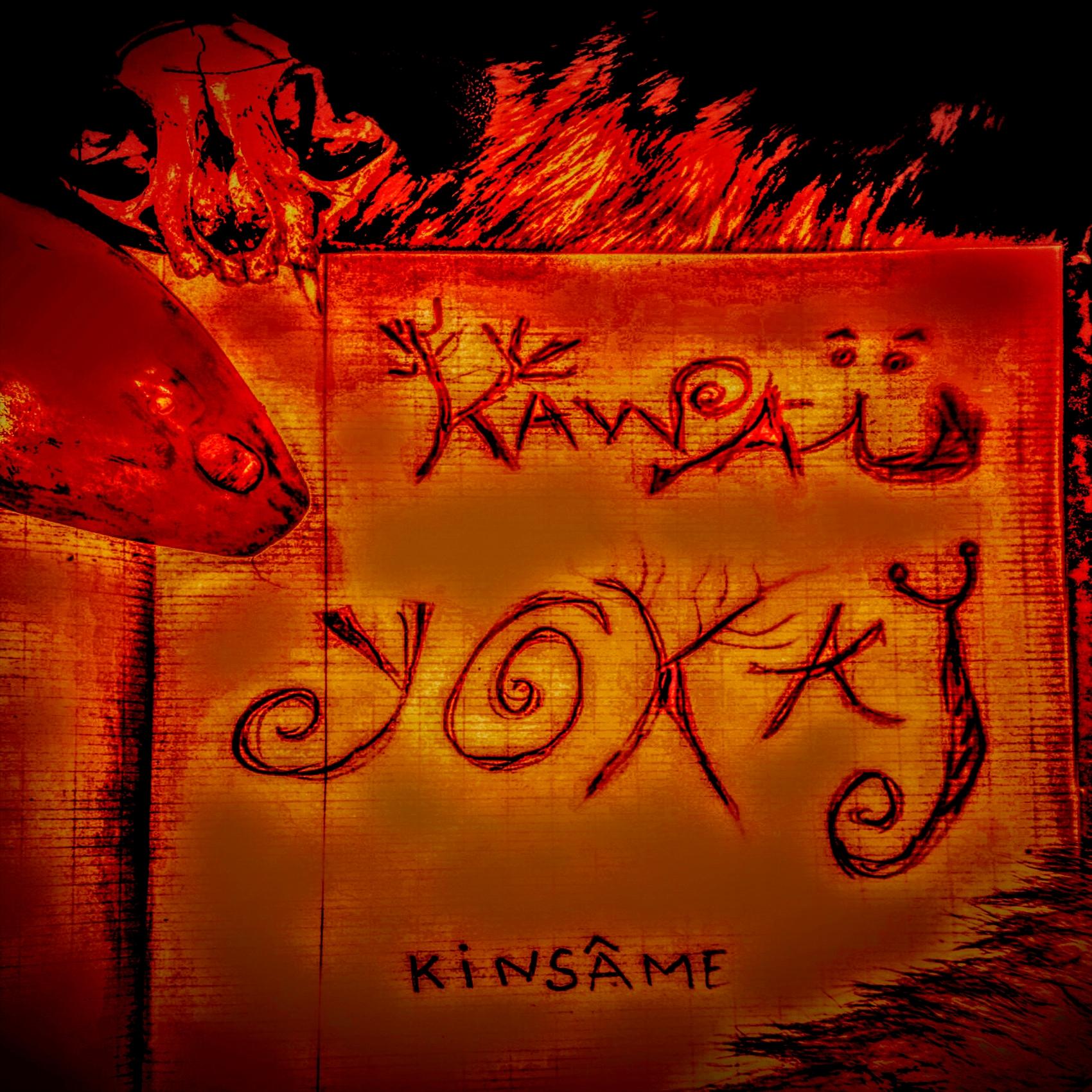 Kinsâme - Kawai Yokai listen/fr - creativecommonsmusic | ello