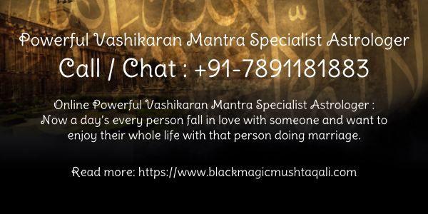 Black Magic Mushtaq Ali provide - magicmushtqali | ello