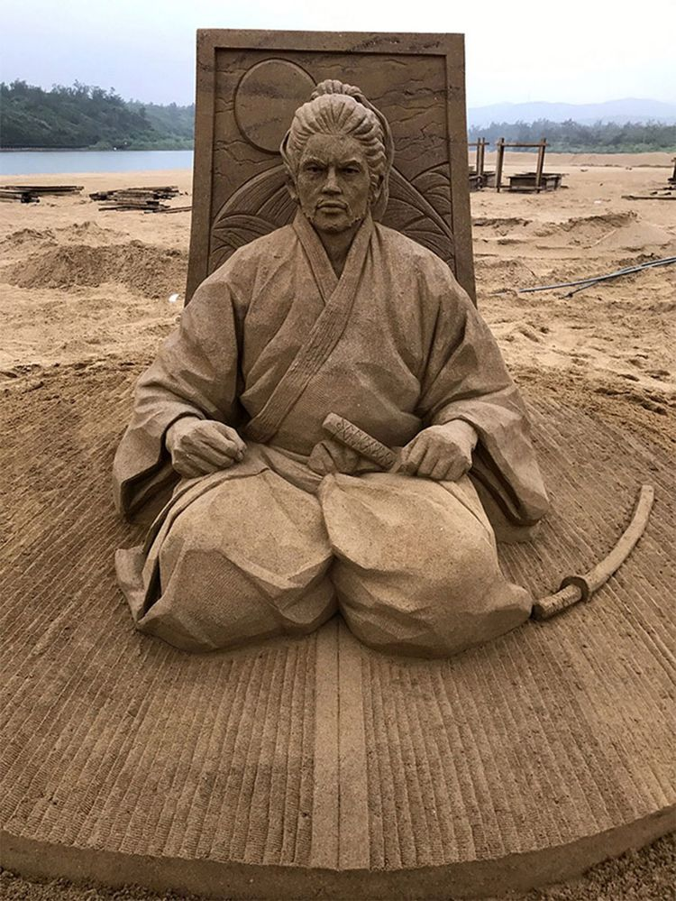 Toshihiko Hosaka - geeksusie | ello