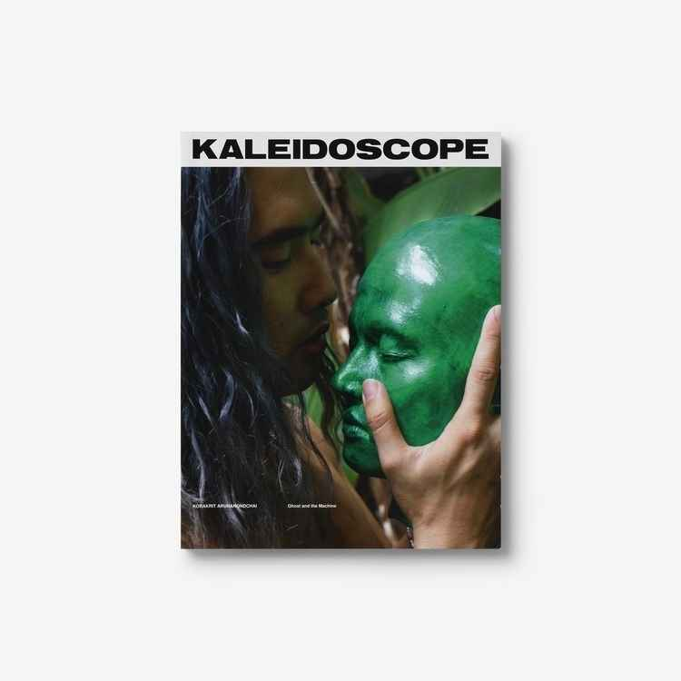 Kaleidoscope Issue 33