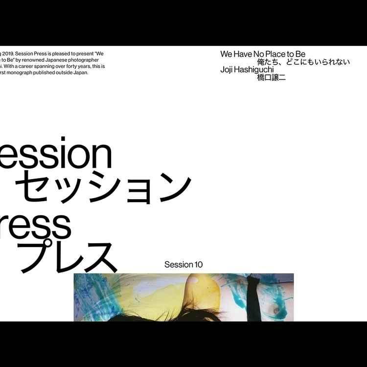 Session Press