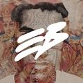 Elvis Benicio (@elvisbenicio) Avatar