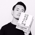 Yusuke (@sarusukey) Avatar