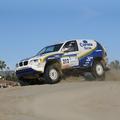 Dakar Rally Raid (@dakarrally) Avatar