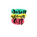 sarah wagner art (@sarahwagnerart) Avatar