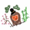 ricurahandmade (@ricurahandmade) Avatar