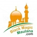 Muslim Mantra for Love (@blackmagicmaulana) Avatar