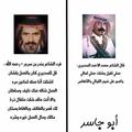 @aisa_alharbi Avatar