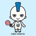 sakurasirup (@sakurasirup) Avatar
