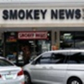 Fort Lauderdale Smoke Shop (@smokeynews) Avatar