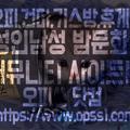 [상봉건마][오피쓰] (@sangbonggunma) Avatar