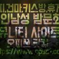 「서대문건마」오피쓰 (@seodaemungunma) Avatar