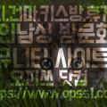 [천호건마][오피쓰] (@cheonhogunma) Avatar