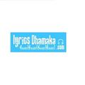 Lyrics Dhamaka (@lyricsdhamaka) Avatar