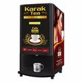 Coffee Vending Machine (@teacoffeepremixes) Avatar