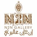 N2N Gallery  (@n2ngallery_uae) Avatar