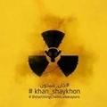 @abdulwarethlaham Avatar