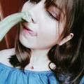 c (@canelacarim) Avatar