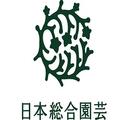 Nihon-Sogo-Engei (@nihon-sogo-engei) Avatar