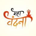 maha  (@mahavandna) Avatar