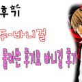 남양주바니걸 (@namyangjubanigeol) Avatar