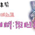 동탄퍼스트 (@dongtanpeoseuteu) Avatar