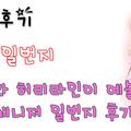 부천일번지 (@bucheonilbeonji) Avatar