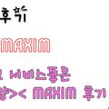 부천MAXIM (@bucheonmaxim) Avatar