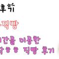 대구직빵 (@daegujigppang) Avatar