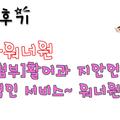 강남워너원 (@gangnamwoneowon) Avatar