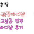 대전귀족바디샵 (@daejeongwijogbadisyab) Avatar
