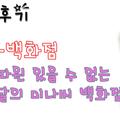 광교와 (@gwanggyowa) Avatar