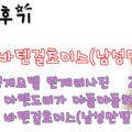부산바텐걸초이스(남성만팀장) (@busanbatengeolchoiseunamseongmantimjang) Avatar