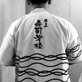 Eric Chui (@worm_chui) Avatar