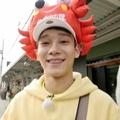 Lu está com raiva (@peachanyeool) Avatar