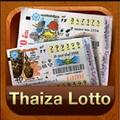 Lotto Thaiza (@lottothaiza) Avatar