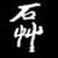 George C.J. Lee (@georgecjlee) Avatar